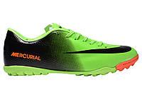 Мужские копы Nike Mercurial Р. 41 42 43 44 45