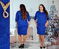 Трикотажное  женское платье большого размера: 50.52.54,56,58