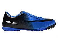 Подростковые копы Nike Mercurial Р. 36 37 38 39 40 41