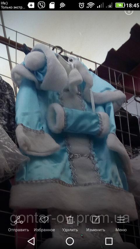 Костюм снегурочки детский.