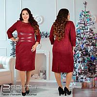 Стильное замшевое  женское платье  размеры: 50.52.54,56