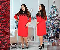 Нарядное женское платье трикотаж креп + гипюр размеры: 44.46.48.50.52.54.56.