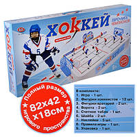 Хоккей 0704 настольная игра на штангах