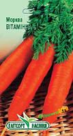 """Семена моркови Витаминная 6, среднеспелая, 2 г, """"Елітсортнасіння"""", Украина"""