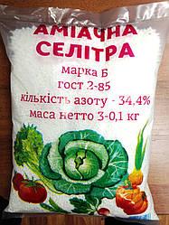 Селитра аммиачная 3 кг, пакет N 34,4 % (лучшая цена купить оптом и в розницу)