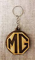 Автомобильный брелок MG, брелки для автомобильных ключей, автобрелки, брелоки,авто брелок