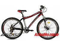 """Велосипед горный Ardis Atlantic - 2 26"""" AL."""