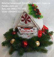 """Конфетный подарок""""Новогодний хуторок"""""""