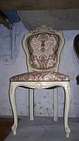 Комплект стульев для гостиной, столовой из Европы. После реставрации. 8шт.