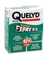 Клей для обоев Quelyd Super Express 250г (Келит Супер Експресс)