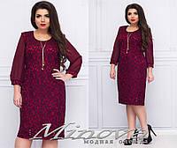 Гипюровое платье по колено большого размера с украшением в комплекте, фото 1