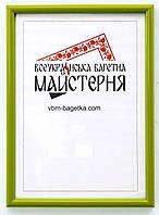 Рамка А4, 21х30 Зеленая, фото 1