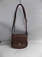 Клатч оптом женская сумка AL 927 коричневый цвет