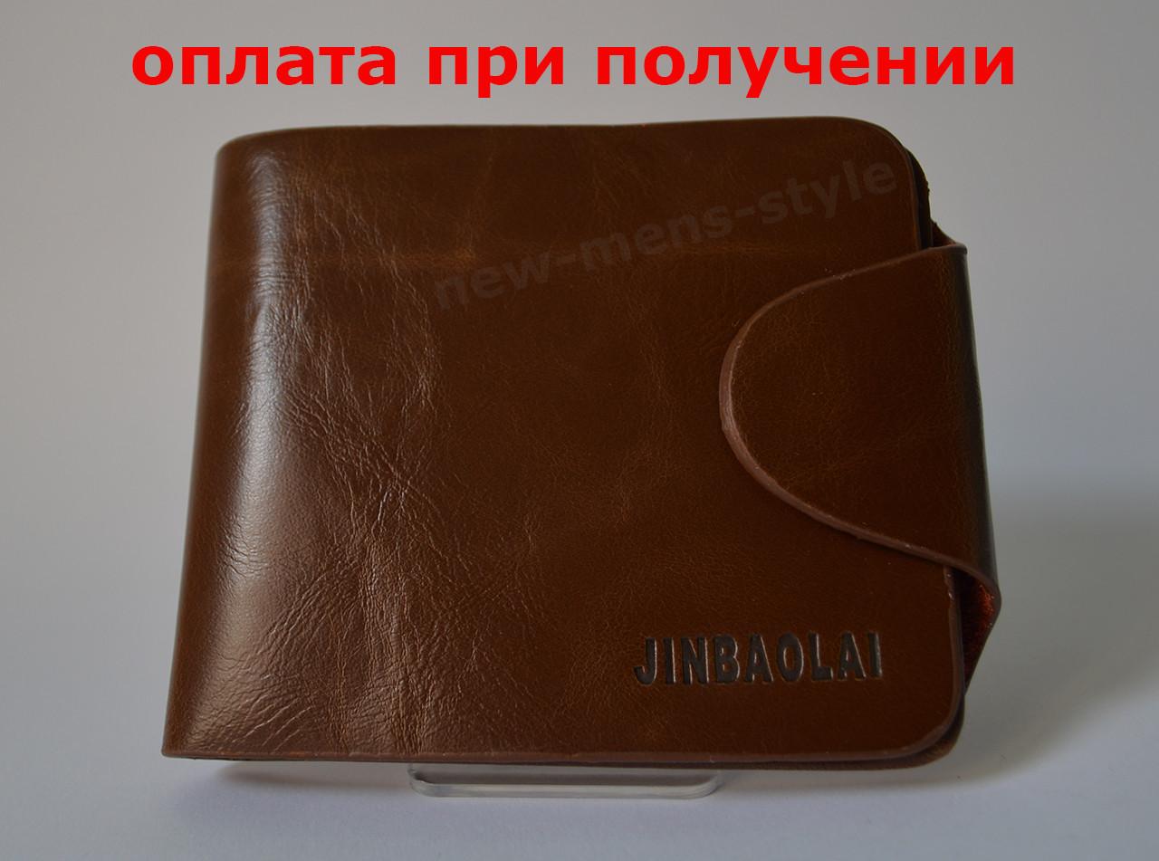 Чоловічий шкіряний гаманець портмоне гаманець гаманець JINBAOLAI купити