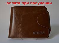 Мужской кожаный кошелек портмоне гаманець бумажник JINBAOLAI купить