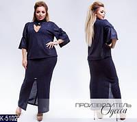 Эффектная  женская блузка с люрексовой ниткой  батал   50-60 размер
