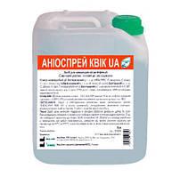 Аниоспрей квик 5л канистра быстрая дезинфекция поверхностей и ИМН