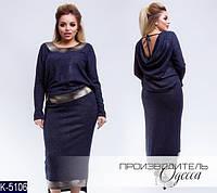 Стильная женская блузка с люрексовой ниткой  батал   50-62 размер