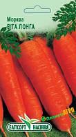 """Семена моркови Вита Лонга, позднеспелая, 2 г, """"Елітсортнасіння"""" Украина"""