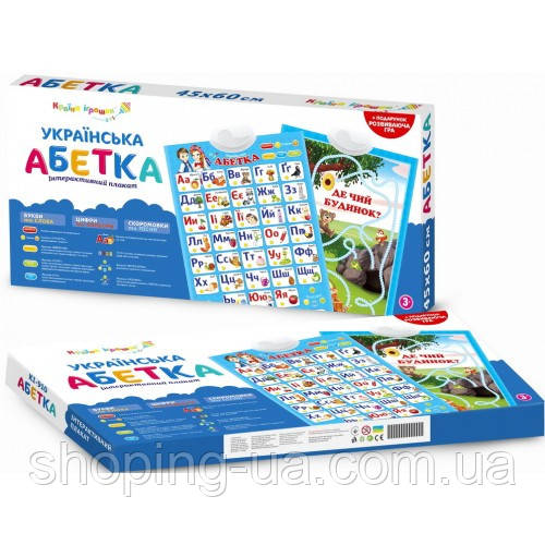 Інтерактивний плакат Українська Абетка Країна іграшок KI-7033