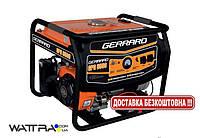 Электрогенератор (5 кВт) Gerrard GPG 6500 бензиновый (1ф) (генератор напряжения)