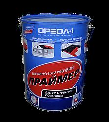 ПРАЙМЕР битумно-каучуковый
