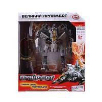 Праймбот-самолет 2 в 1 робот-трансформер,лучшая игрушка