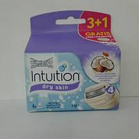 Кассеты женские для бритья Wilkinson Sword Intuition 3+1 шт. (Шик Вилкинсон Интуишин ) пр-во Германия
