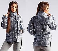 Демисезонная курточка из бархата на силиконе