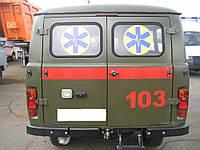Автомобили скорой помощи, санитарные автомобили