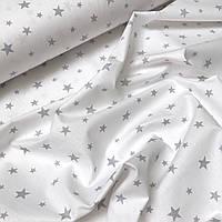 """Лоскуток.  Ткань  ранфорс турция """"Серые звезды """" на белом 240 см  № WH-023  80*240 см."""