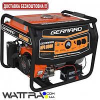 Электрогенератор (6 кВт) GERRARD GPG 8000 бензиновый  (1ф) (Джеррард) (генератор напряжения)