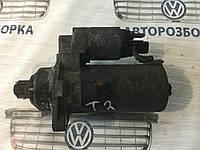 Стартер бендикс щетки VW Volkswagen Т5 Фольксваген Т5 2.0 2010-2014