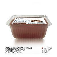Парафин косметический шоколад ABC Jerden Proff 450 мл