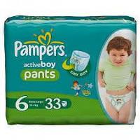 Подгузники-трусики Pampers Active boy pants 6 для мальчиков 33шт.