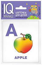 IQ малюк. Розумний малюк. ENGLISH. Алфавіт