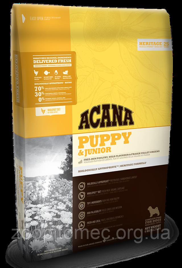 Корм ACANA (Акана) Heritage PUPPY JUNIOR для щенков средних пород