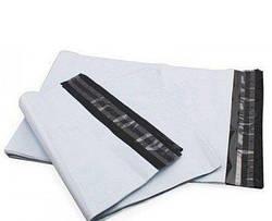 Пакеты курьерские А5 (190х250+40)