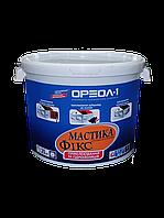 Мастика битумно-каучуковая (клеящая) «Фикс»