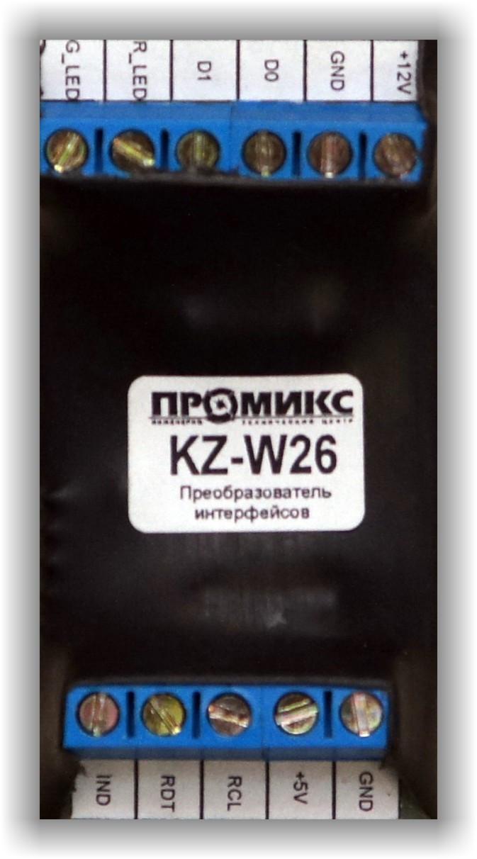 Промикс KZ-W26