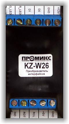 Промикс KZ-W26, фото 2