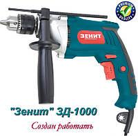 Дрель ударная электрическая «Зенит»  ЗД – 1000