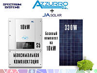 "Базовый комплект 10кВт Azzurro+Ja Solar под ""зеленый"" тариф"