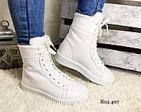 Ботинки-криперы женские зимние белые.Польша
