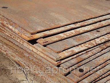 Металлический лист ф10мм б/у