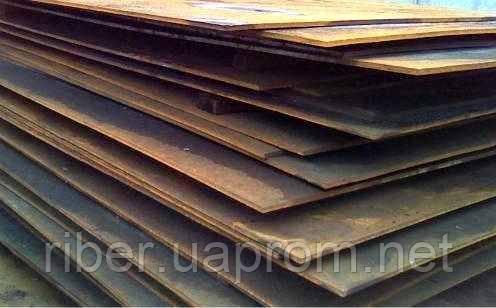 Металлический лист ф10мм б/у, фото 2