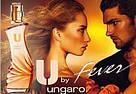 Пробник Туалетна вода жіноча U by Ungaro Fever for Her Avon, Унгаро Феве для неї, Ейвон, фото 2