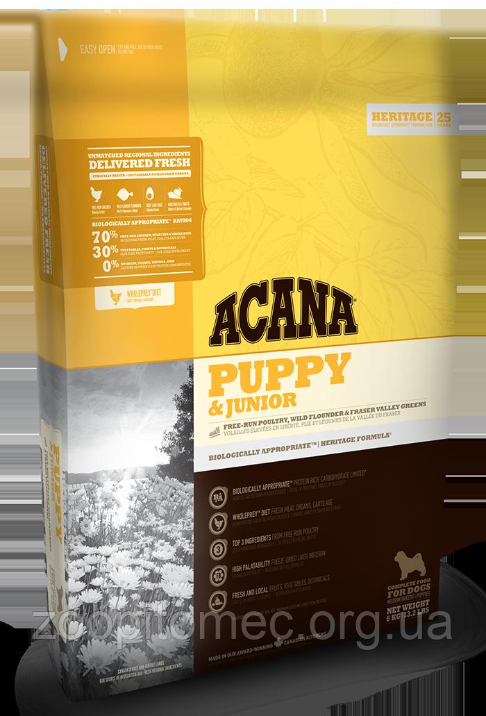 Корм ACANA (Акана) Heritage PUPPY JUNIOR  для щенков средних пород 2 кг