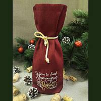 Подарочный мешочек для шампанского