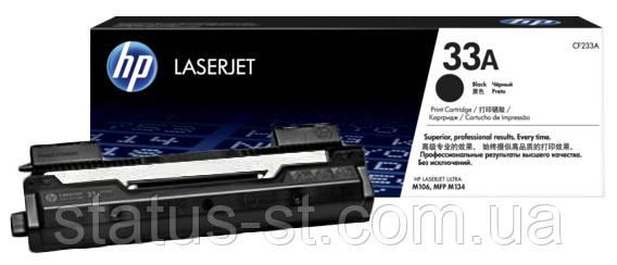 Заправка картриджа HP 33A (CF233A) для принтера LJ Ultra M134a, M134fn, M106w, фото 2